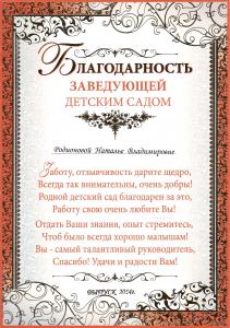 Родионова 013