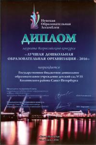 Родионова24