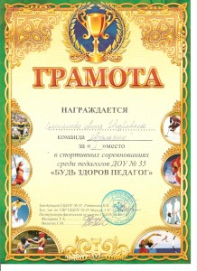 Смирнова 011