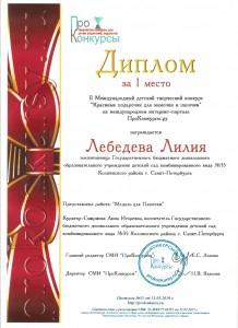 Смирнова 023