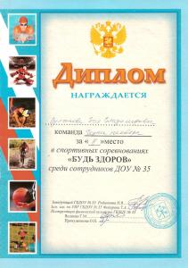 Булгакова1