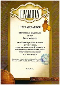 Булгакова9