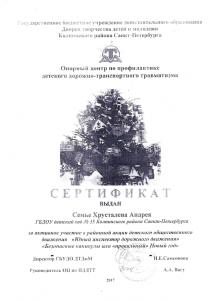 Вихарева1