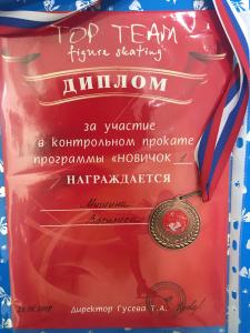 Ененкова.-Шведчикова7