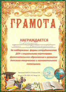 Таратова5