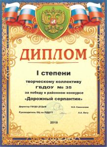 Шолкова3