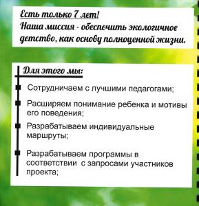 буклет10