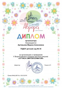 Артемьева1