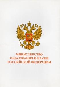 Давыдова2