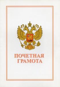 Давыдова3