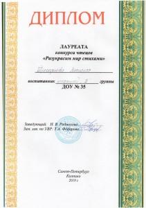 Таратова37