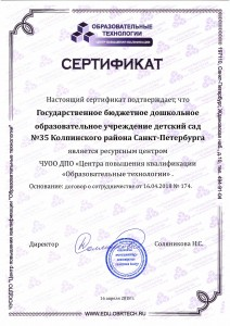Родионова26