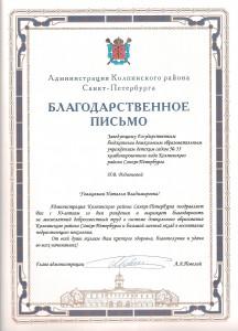 Родионова41