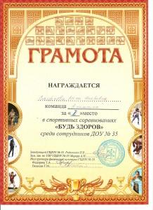 Смирнова15