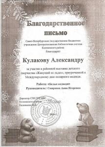 Смирнова17