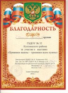 Смирнова20