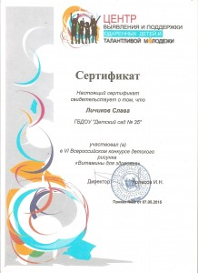 Смирнова6