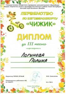 Артемьева15
