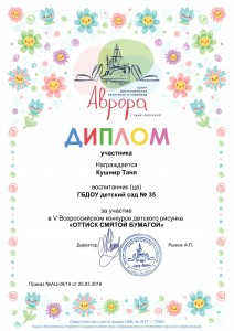 Артемьева4