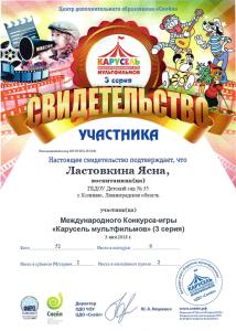 Вихарева17