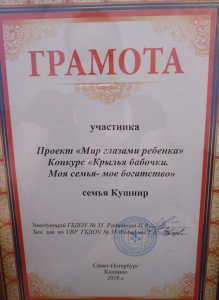 Вихарева21