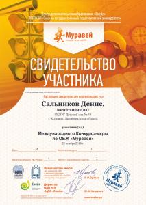 Вихарева28