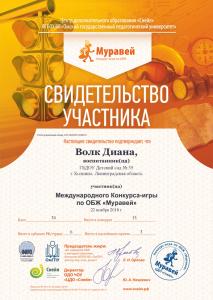 Вихарева29