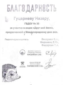 Вихарева4