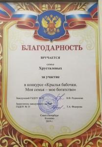 Вихарева40