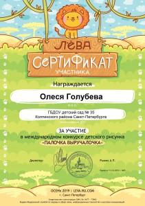 Вихарева45