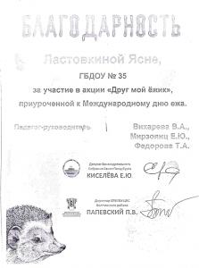 Вихарева5