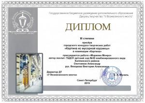 Вихарева54