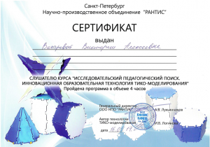 Вихарева6