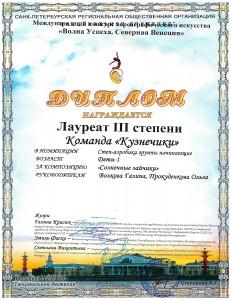 Волкова26