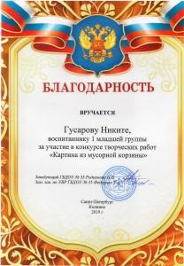 Ененкова7