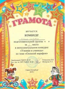 Ильичева13