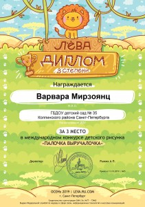 Романчук10