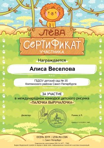 Тарасова6