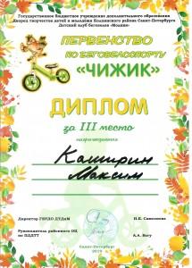 Тарасова9
