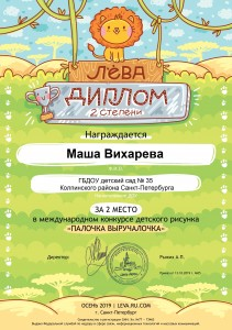 Широкова32