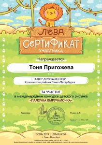 Шолкова9